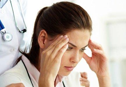Нейроэндокринная опухоль
