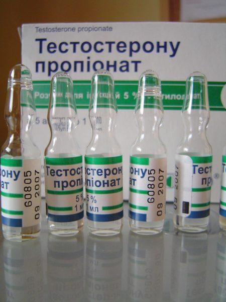 Тестостерона пропионат.Инструкция по применению.