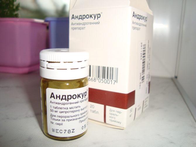 Андрокур - инструкция по применению препарата