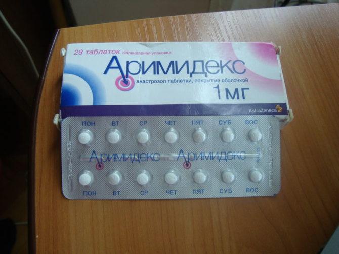 Аримидекс - инструкция по применению лекарства