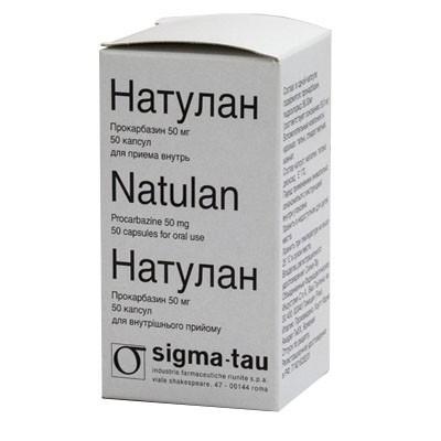 Натулан - инструкция по применению