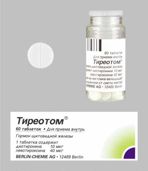 Тиреотом - инструкция по использованию