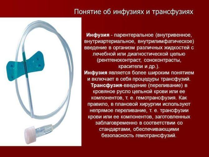 Ифосфамид - инструкция по использованию